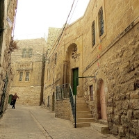 Old City of Hebron. Image by بدارين- used under a Creative Commons By Atribution 4.0 license, via Wikimedia Commons